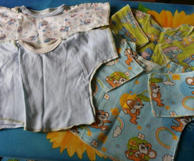 Детская одежда с 0. Фото 2. Новосибирск.