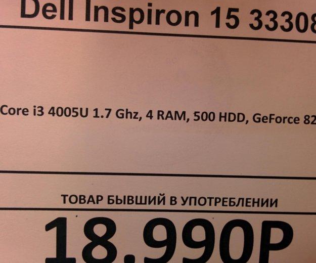 Dell inspirion 15 33308. Фото 3. Ульяновск.
