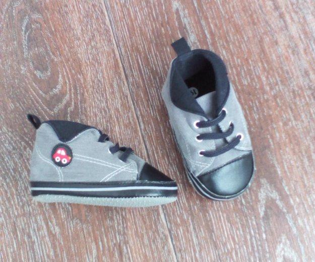 2 пары ботинок gj. Фото 1. Лобня.