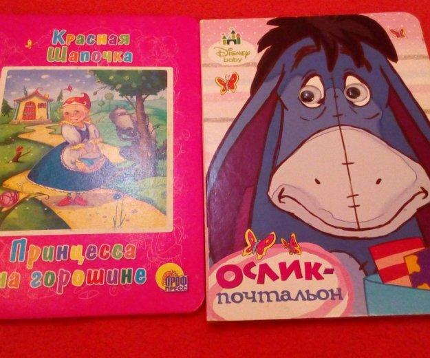 Книги 0+. Фото 1. Красноярск.