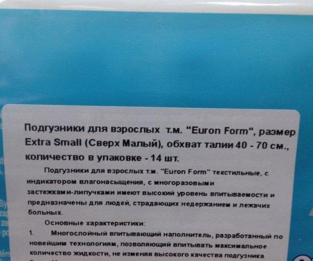 Подгузники для взрослых. Фото 4. Москва.