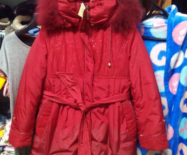 Куртка зима. Фото 1. Улан-Удэ.