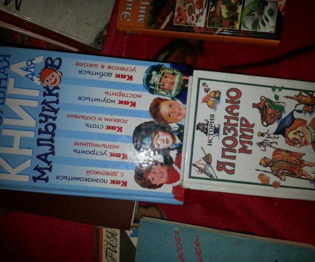 Книги по 50 руб. и 100 руб. Фото 1. Красноармейск.