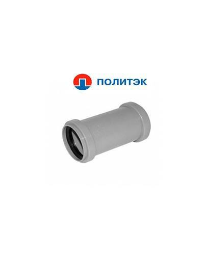 Муфьа ремонтная полипропиленовая 50 мм. Фото 1. Альметьевск.