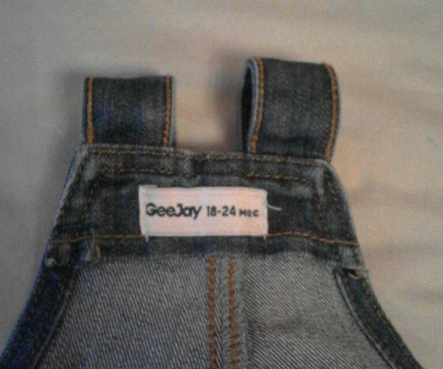 Комбенизон джинсовой. Фото 2. Сургут.