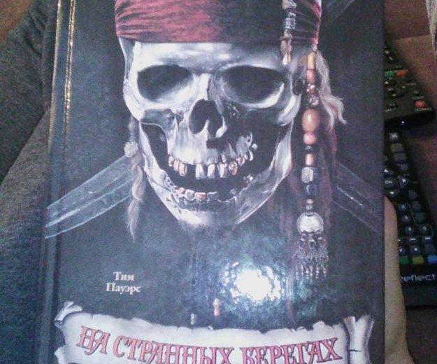 Пираты карибского моря. Фото 1. Магнитогорск.
