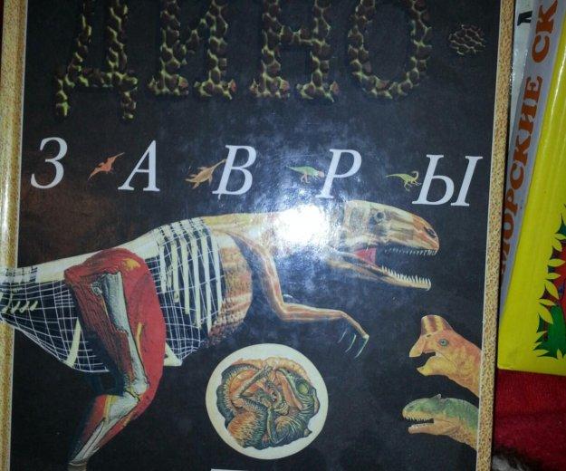 Книги по 100 руб читайте и это здорово. Фото 4. Красноармейск.
