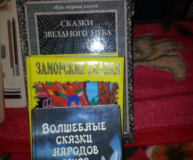Книги по 100 руб читайте и это здорово. Фото 3. Красноармейск.