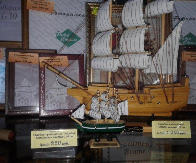 Корабль сувенирный в ассортименте. Фото 1. Челябинск.