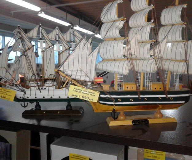 Корабль сувенирный в ассортименте. Фото 3. Челябинск.