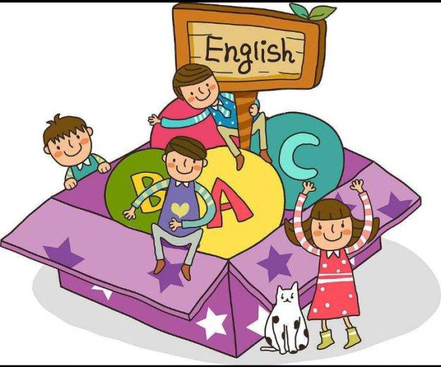 Занятия по английскому языку. Фото 1. Тюмень.