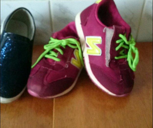 Комплект обуви. Фото 4. Омск.