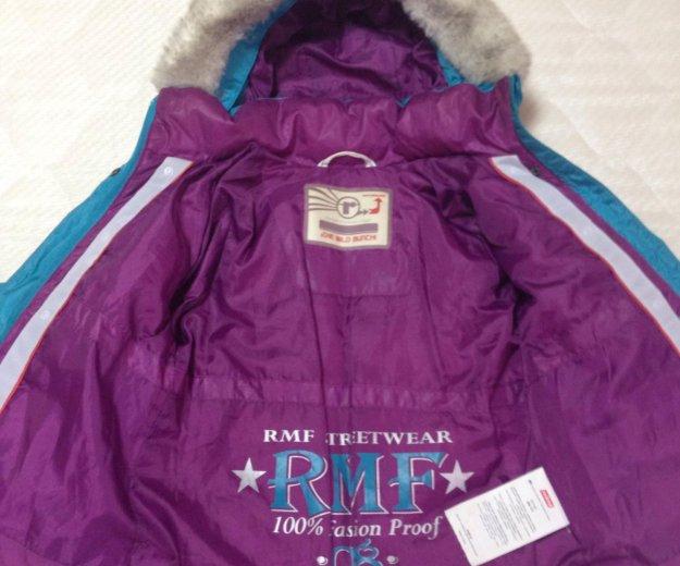 Куртка демисезонная осень зима рост 110. Фото 2. Астрахань.