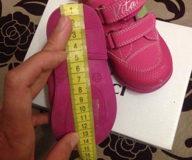 Ботиночки 21 размера. Фото 2. Краснодар.