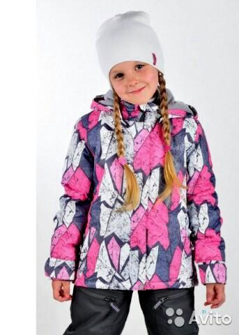 Новая куртка зима. Фото 1. Сергиев Посад.