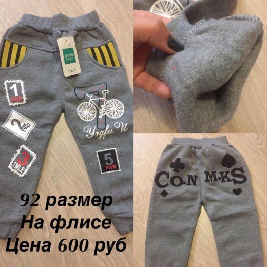 Детские тёплые штаны. Фото 1. Тюмень.