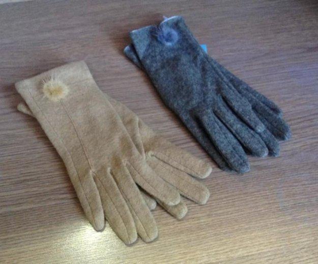 Перчатки фетр новые. Фото 2. Артем.