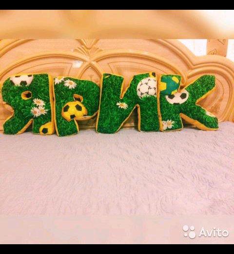 Буквы подушки. Фото 1. Томск.