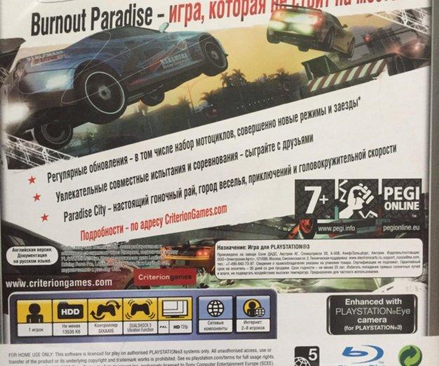 Playstation 3 bornout paradise. Фото 2. Москва.
