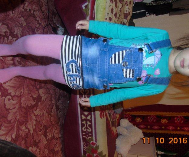 Джинсовый комбез, юбка. Фото 1. Лабинск.