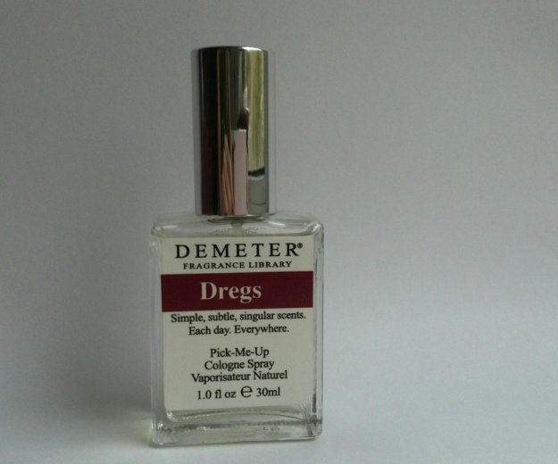 Demeter dregs (винный осадок). Фото 1. Дзержинск.