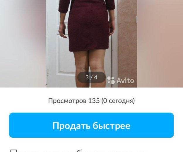 Платье для беременных mango. Фото 2. Тюмень.