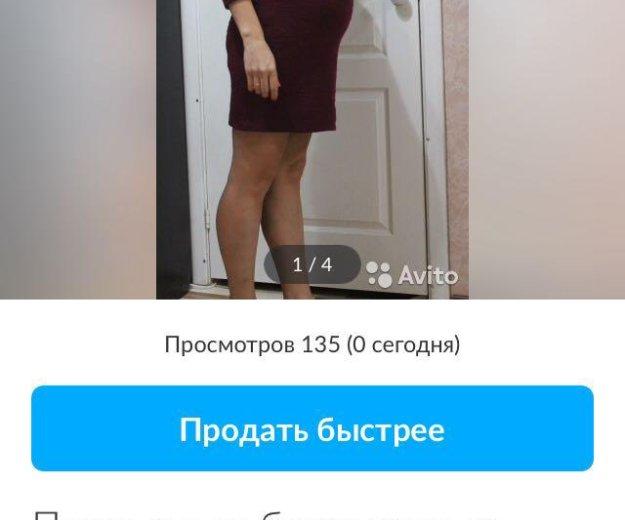 Платье для беременных mango. Фото 1. Тюмень.
