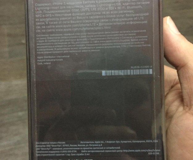 Iphone 7 256gb глянцевый. Фото 1.