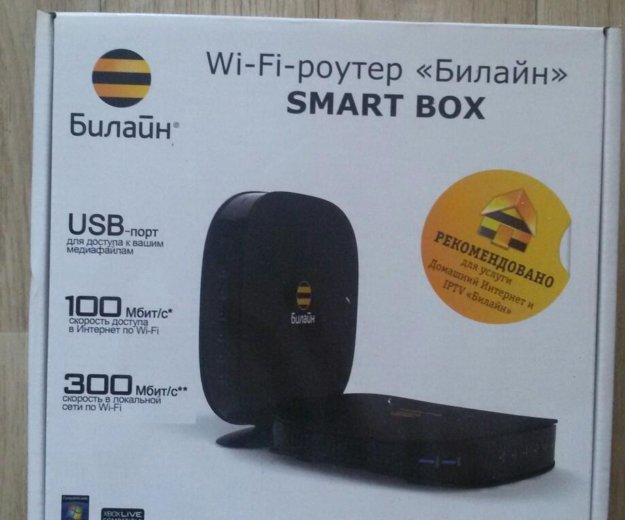 Wi-fi  роутер. Фото 1. Брянск.