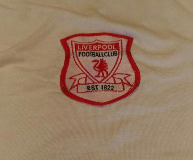 Liverpool footballclub футболка. Фото 2. Москва.
