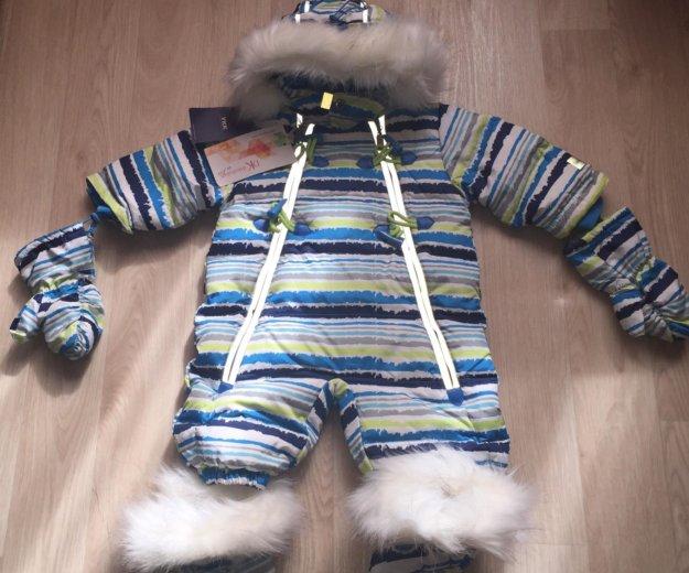 Новый зимний пуховый комбинезон с аксами. Фото 1. Москва.
