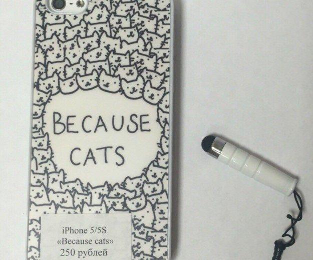 "Чехол на iphone 5/5s ""because cats"". Фото 1. Санкт-Петербург."