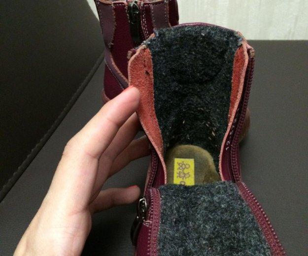 Демисезонные ботиночки. Фото 3. Санкт-Петербург.