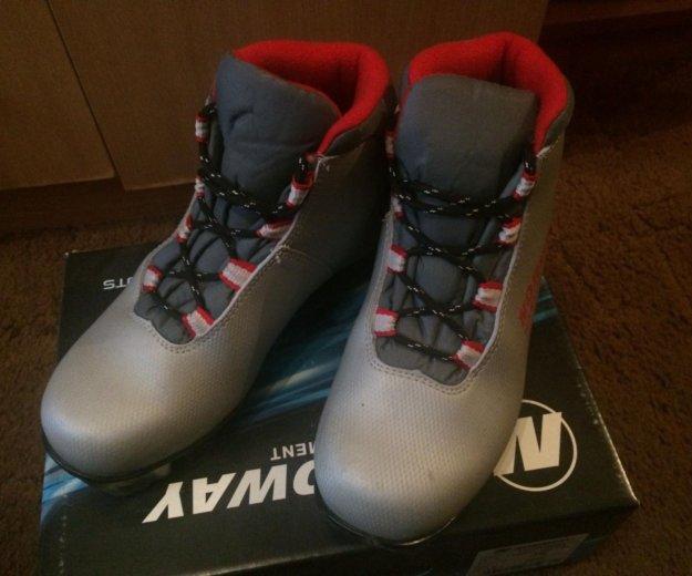 Ботинки лыжные. Фото 2. Лобня.