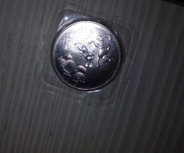 Монеты. Фото 4. Псков.