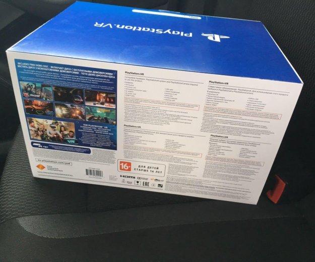 Playstation vr. Фото 1.