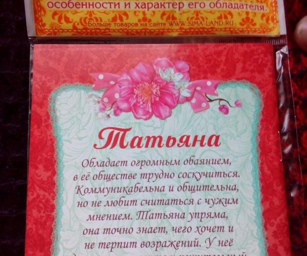 Блокнот татьяна. Фото 2. Архангельск.