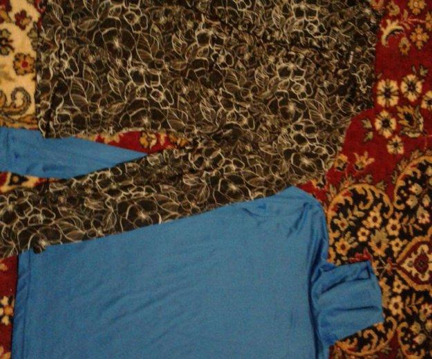 Одежда. Фото 2. Казань.