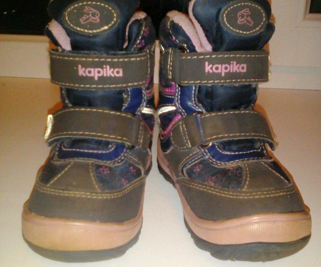 Мембранная обувь зимняя. Фото 1. Муром.