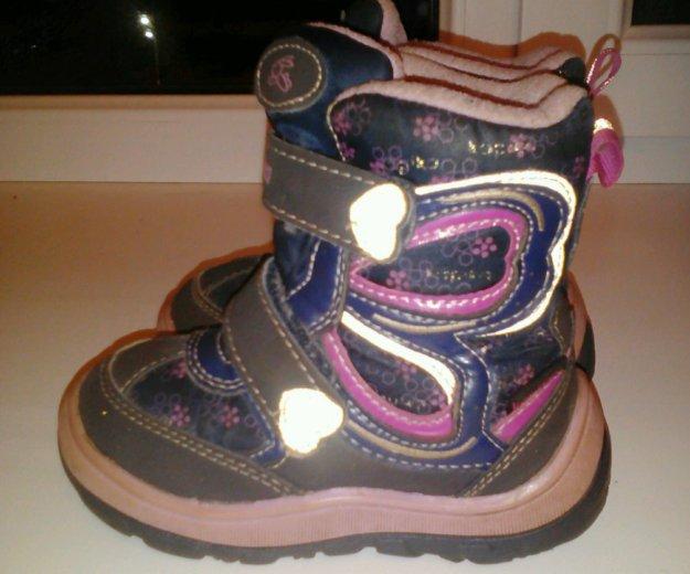 Мембранная обувь зимняя. Фото 2. Муром.