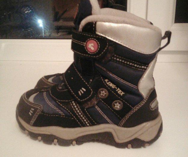 Мембранная обувь зимняя. Фото 3. Муром.