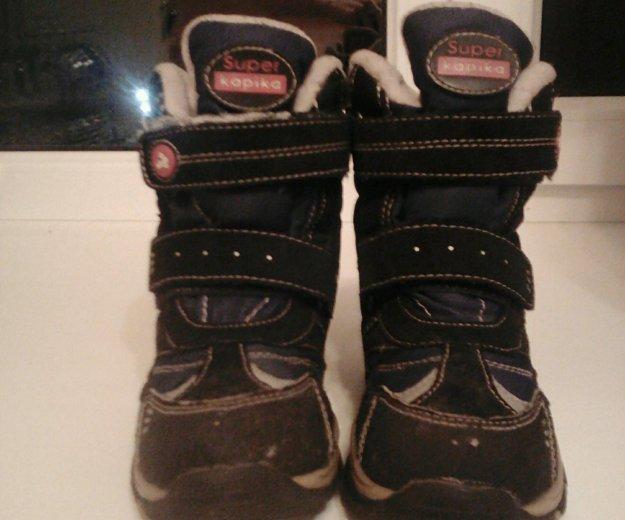 Мембранная обувь зимняя. Фото 4. Муром.