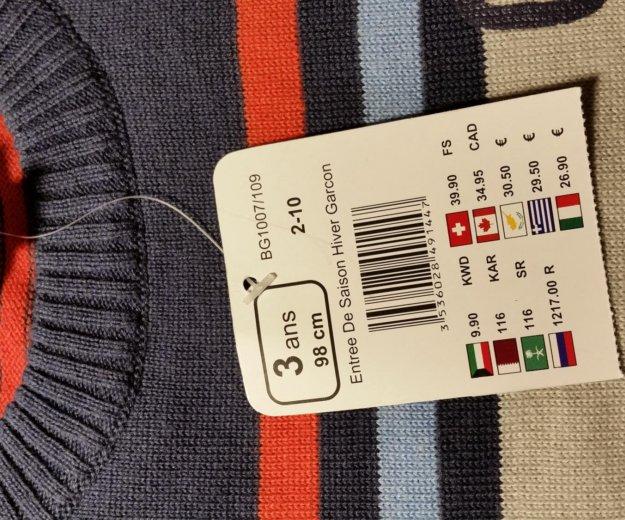 Новый свитер р.98. Фото 2. Москва.