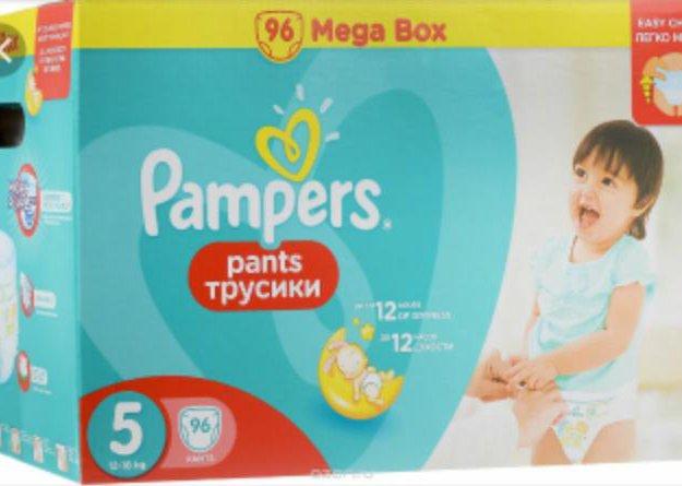 Трусики-подгузники pampers pants 4, 5. Фото 2. Владикавказ.