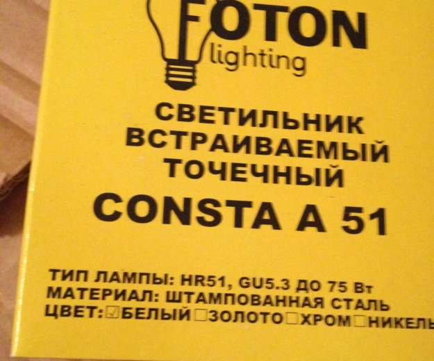 Светильники. Фото 2.