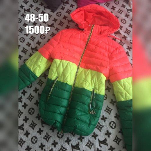 Продам куртку. Фото 1. Сургут.