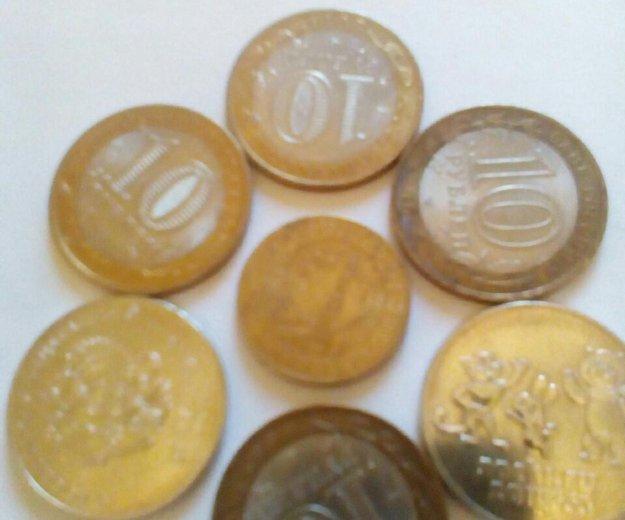 Монеты. Фото 2.