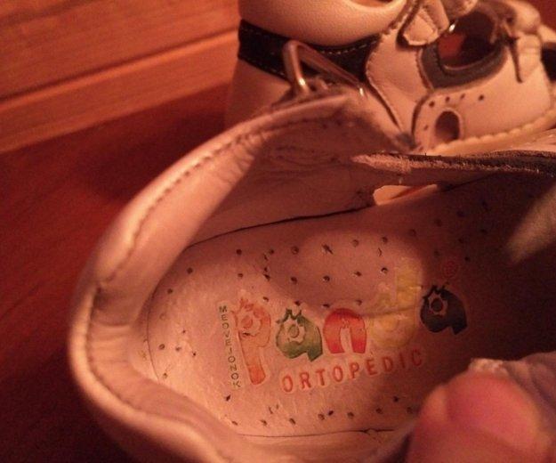 Первые ботиночки. Фото 1. Красногорск.