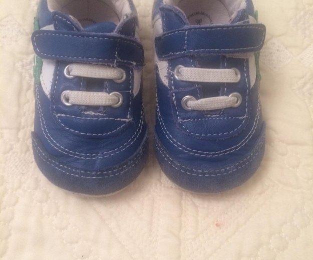 Немецкие кроссовки для малыша. Фото 2. Люберцы.