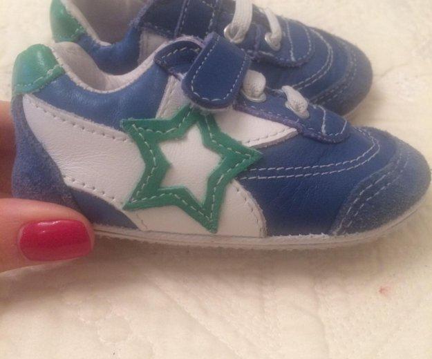 Немецкие кроссовки для малыша. Фото 1. Люберцы.